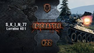 EpicBattle #22: S_K_I_N_77 / Lorraine 40 t