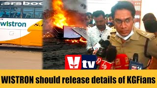 """KGF VTV NEWS-Police Chase Accused- WISTRON need to Furnish KGF Staffs Details- Ex CMC Presi """"B"""" Day"""