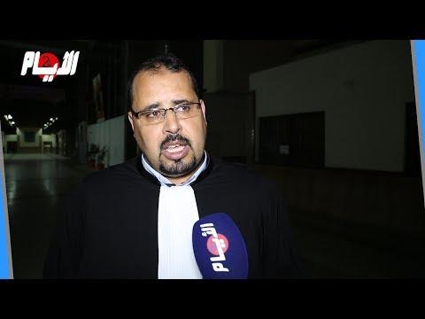 العلاوي: بوعشرين شرح للمحكمة أسباب لجوئه إلى الفريق الأممي