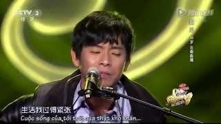 Thư tình chàng ca sĩ - Chu Tam