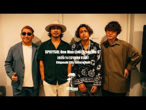 SPiCYSOL - 2020.11.23 One Man Live