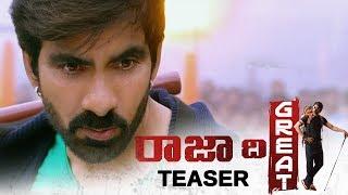 Ravi Teja's Raja The Great Movie Teaser