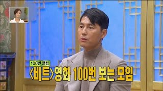 [Happy Time 해피타임] icon of Youth 'Jung Woo-sung' 청춘의 아이콘, 정우성 20150628