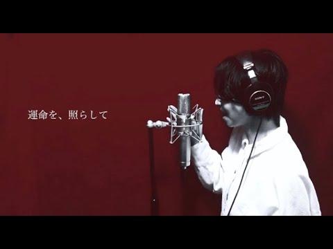 【公式】【カバー集vol.1】立花綾香AyakaTachibana