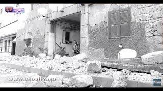بالفيديو..تفاصيل خطيرة حول انهيار منزل بحي بوركون بالبيضاء بسبب الرياح القوية  | حصاد اليوم