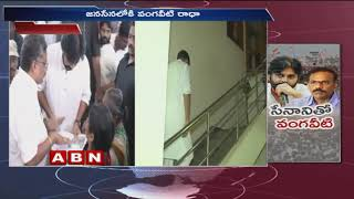 Vangaveeti Radha Likely To Join Janasena Party..