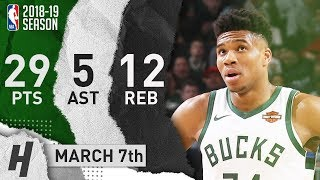 Giannis Antetokounmpo Full Highlights Bucks vs Pacers 2019.03.07 - 29 Pts, 12 Reb, 5 Ast!