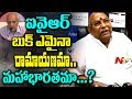 I.Y.R. Krishna Rao has benami lands in Prakasam: MP Rayapati charge