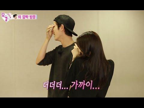 We Got Married, Jong-hyun, Yoo-ra (9) #05, 홍종현-유라(9) 20140809