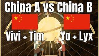 2v2 World Cup: Yo+Lyx vs Vivi+Tim