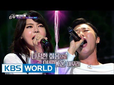 Warning, Kim Mi-Ryeo is here [Singing Battle / 2016.11.23]