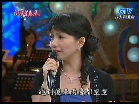 蔡幸娟+鄭進一_為你打拼(200710)