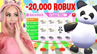 I Spent ALL MY ROBUX On The New LUNAR PETS IN ADOPT ME! Brand New Update Adopt Me