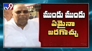 Former TDP MP Rayapati Sambasiva Rao reacts on CBI raids..
