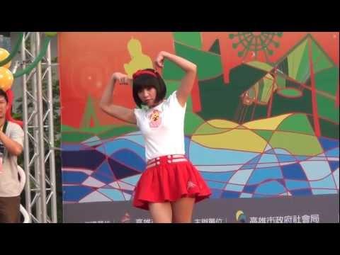 草莓姐姐&太陽哥哥2 卡加布列島(1080p)@2012千人拼福國慶嘉年華活動