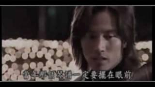 Meteor Garden 3- Mv Soulmate (Fanmade)
