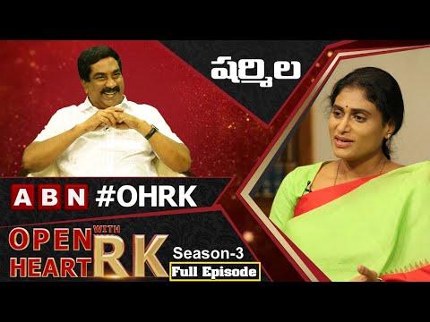 YSRTP Chief YS Sharmila Open Heart With RK- Full Episode