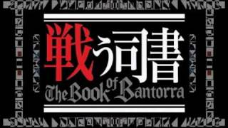 The Book Of Bantorra Ost