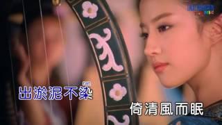 Wei xin yu-lai sheng yuan zuo yi duo lian