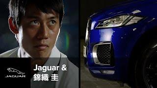 JAGUAR F-PACE vs. 錦織 圭 パフォーマンス対決