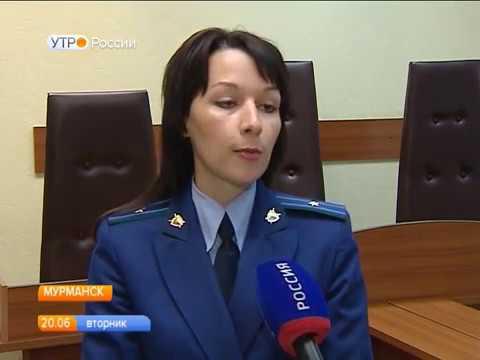 В Первомайском суде Мурманска огласили приговор наркодилеру