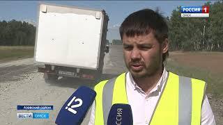 В Омской области продолжается ремонт дороги, которая соединяет наш регион с Республикой Казахстан