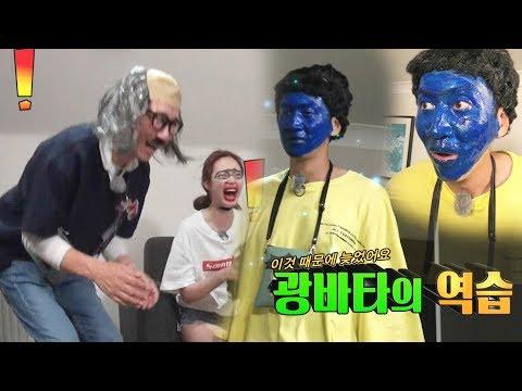 이광수, 멤버들 무너뜨리는 역대급 분장 '광바타의 역습' 《Running Man》런닝맨 EP538