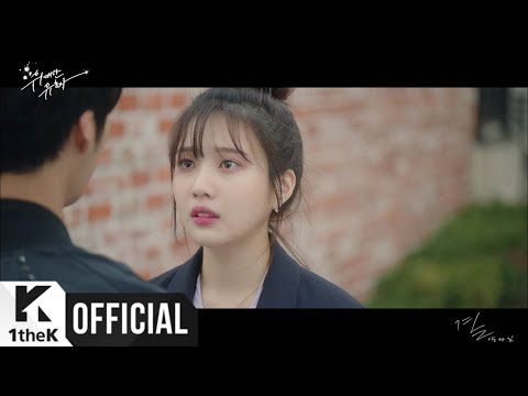 [MV] Yang Da Il(양다일) _ With you(곁) (Tempted(위대한 유혹자) OST Part.4)