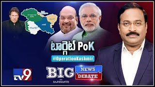 Big News Big Debate by Rajinikanth: Operation Kashmir..