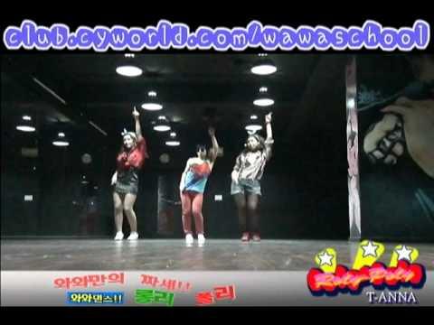 WAWA DANCE ACADEMY TIARA ROLY POLY DANCE STEP