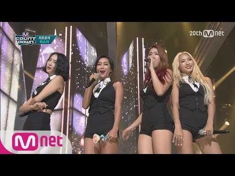 SISTAR(씨스타) - 'Don't Be Such A Baby' M COUNTDOWN 150625 COMEBACK Stage Ep.430