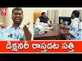 Bithiri Sathi Visits Potti Sreeramulu University; Dictiona..