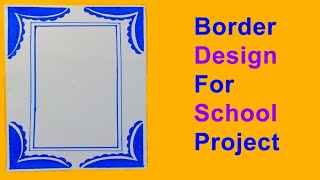Project Design Ideas For School