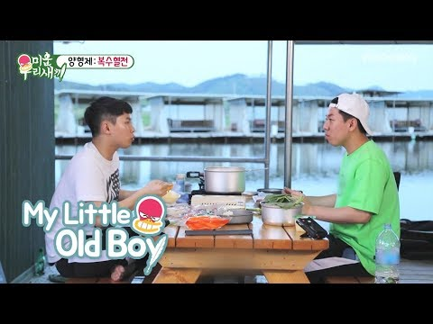 Se Chan Must Have Punched Se Hyung and Gave Him a Bloody Nose! Nose! [My Little Old Boy Ep 100]