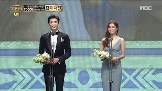 [2016 MBC Drama Awards] 2016 MBC Drama Awards - Lee Jongseok, Han Hyoju Best Couple Award! 20161230