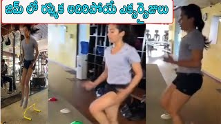 Rashmika Mandanna Gym workout video goes viral..