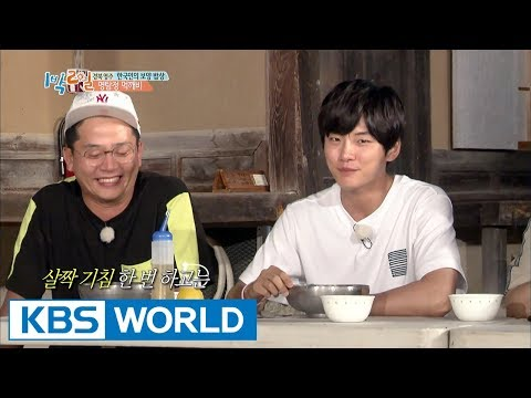 Donggu & Junho's hair-raising acting skills! [2 Days & 1 Night - Season 3 / 2017.08.06]