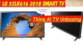 LG TV Power On Default Input Source / Channel / Volume
