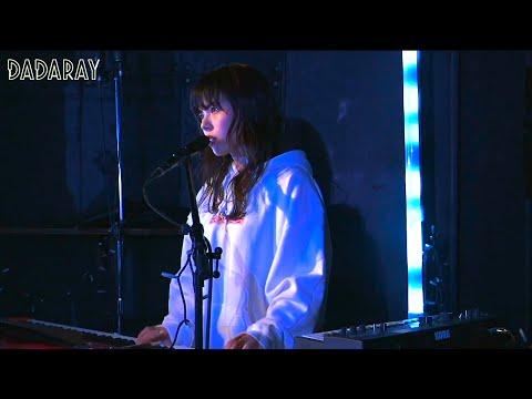 DADARAY「For Lady」(DADARAY 無観客生配信ライブ『YOI』at 下北沢ERA)