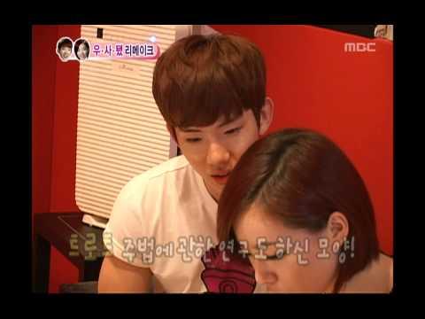 우리 결혼했어요 - We got Married, Jo Kwon, Ga-in(47) #02, 조권-가인(47) 20101009
