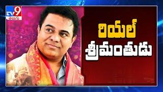 KTR trend-setter in Telangana politics - TV9 Special..