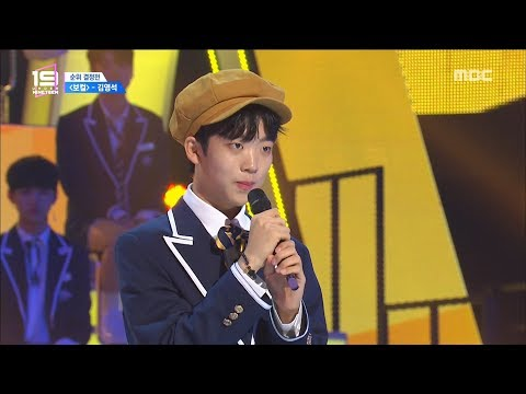 [HOT]   A 14-year-old trainee with a pure voice,언더 나인틴 20181103