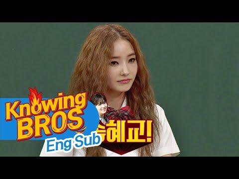 한채영(Han Chae Young)이 인정하는 이 시대 가장 예쁜 연예인… '송혜교!' 아는 형님(Knowing bros) 82회