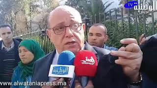 دفاع أيت الجيد يؤيد حكم محكمة الاستئناف في متابعة حا ...