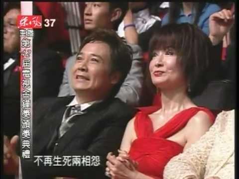 楊宗緯 懷舊連續劇組曲+ 孟飛&潘迎紫 第42屆金鐘獎