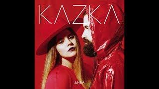 KAZKA — ДИВА [OFFICIAL AUDIO] ПРЕМ'ЄРА