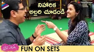 Niharika and Murali Sharma FUN ON SETS of Happy Wedding M..