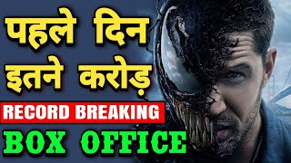 Venom Hindi Dub  First Day Collection | Venom Box Office Collection India | MCU Venom