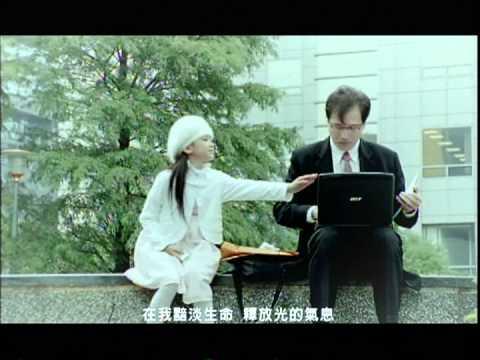 飛輪海 Fahrenheit [恆星 Shining Star] Official MV