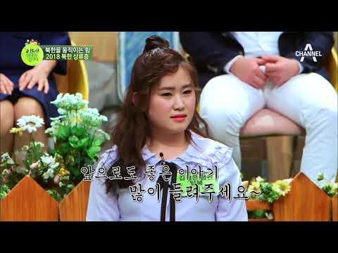 [예능] 이제 만나러 갑니다 327회_180325 - 외제차는 물론 밍크코트까지! 북한 상위 1% 상류층의 생활!